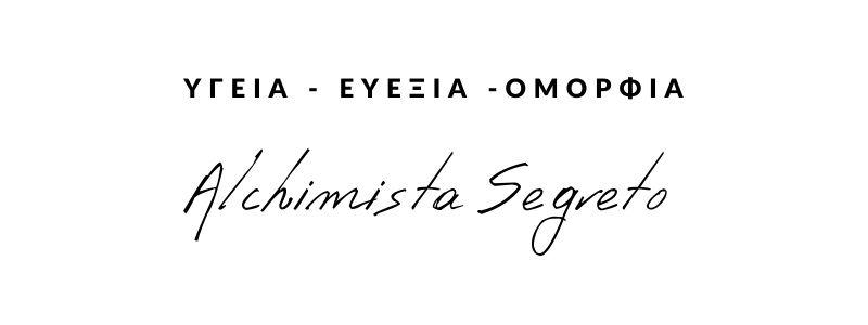 Alchimista Segreto