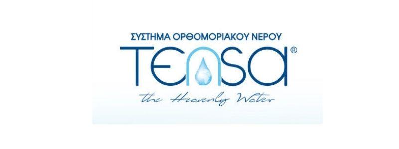 Σύστημα φιλτραρίσματος νερού Tensa